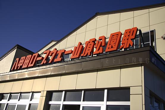 20071031193012.jpg