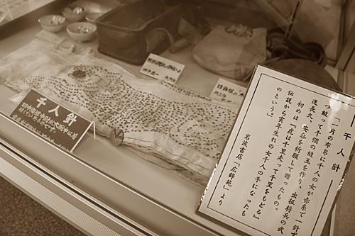 hokuyoukan03.jpg