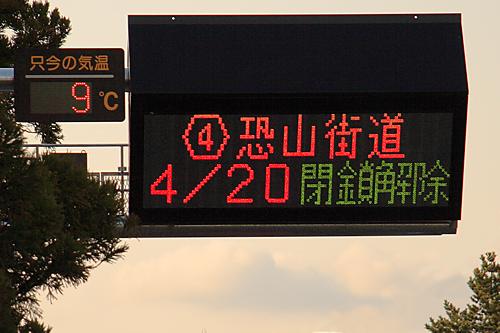 osorezan_kaido.jpg