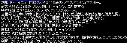 g00_751sfs.jpg