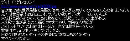 g00_752dfg.jpg