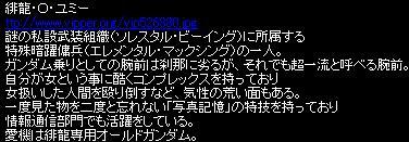 g00_753hoy.jpg