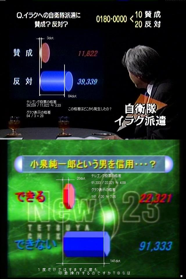 tbs_netuzo_image.jpg