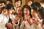 chunwan_hechang