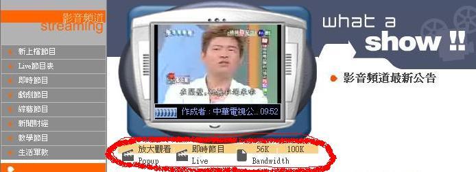 TVのcap