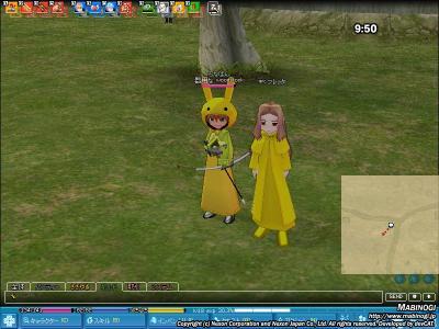 mabinogi_2007_01_13_003.jpg