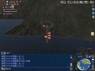 20061005225320.jpg