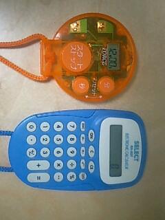 タイマーと電卓