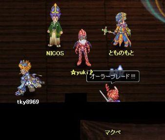 20061207073446.jpg