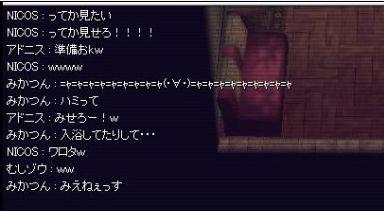 20061207111836.jpg