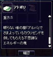 20070306200031.jpg
