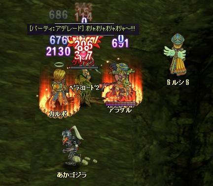 20070726063638.jpg