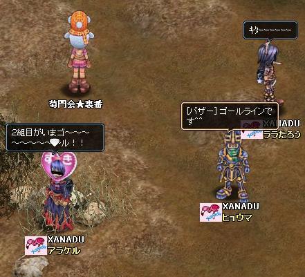 もりりすチーム(1)