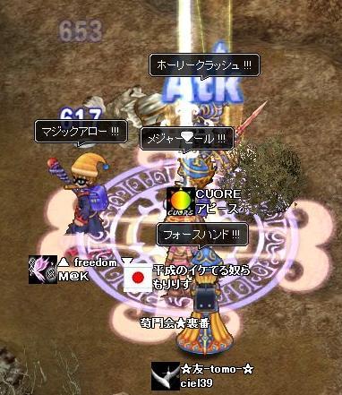 もりりすチーム(3)