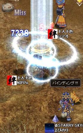 十人十色(2)
