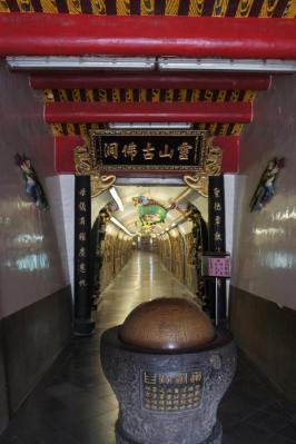 2011.4台湾45