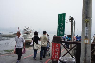2011.4台湾73