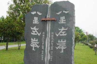2011.4台湾74