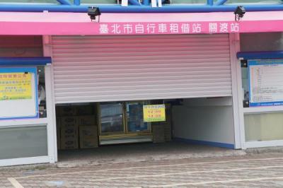 2011.4台湾84