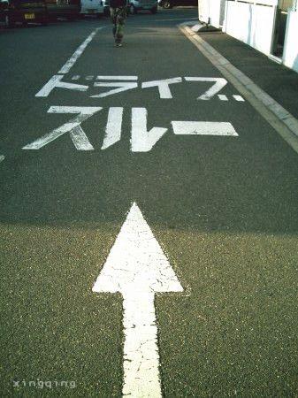 PICT0872.jpg