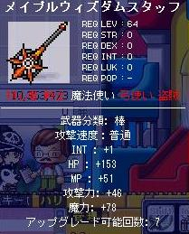 Maple0425.jpg