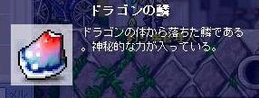 Maple0464.jpg