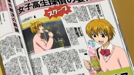 [S^M] Majin Tantei Nougami Neuro 01 RAW.avi_000167500