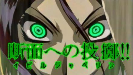 [S^M] Majin Tantei Nougami Neuro 01 RAW.avi_000789580