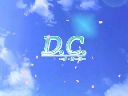 dc2_000014.jpg