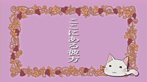 s_raki22001.jpg