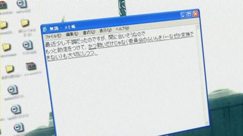 s_raki23001.jpg