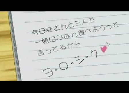 school_000019.jpg