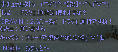 20110509-13.png