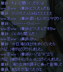20110509-16.png