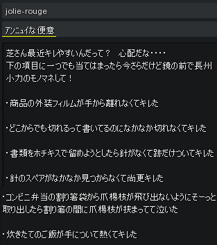 20110509-22.png