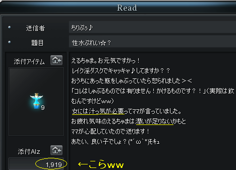 20110509-5.png