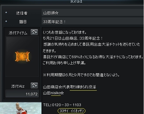 20110509-9.png