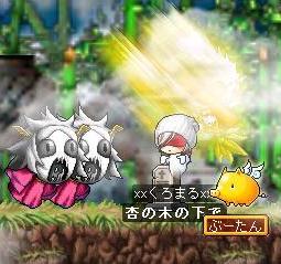 天狗 の ゴッドバード !