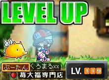 119☆-(ノ゚Д゚)八(゚Д゚ )ノイエーイ