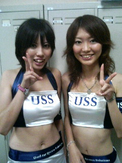USSガール