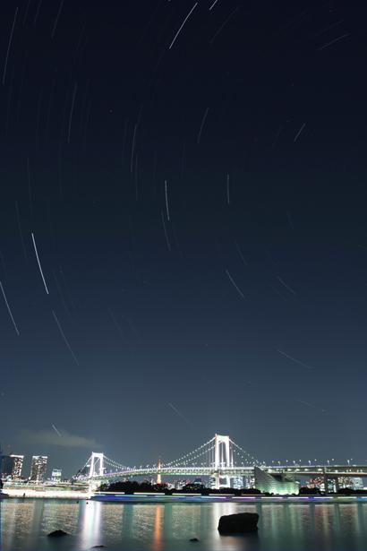 レインボーブリッジと星