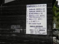 20110730_02.jpg