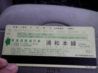 20110730_11.jpg