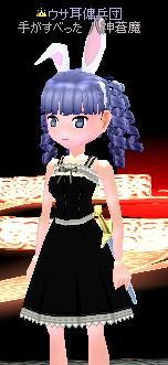 2006_05_14_03.jpg