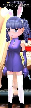 2006_05_14_16.jpg