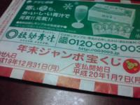 20071217170905.jpg