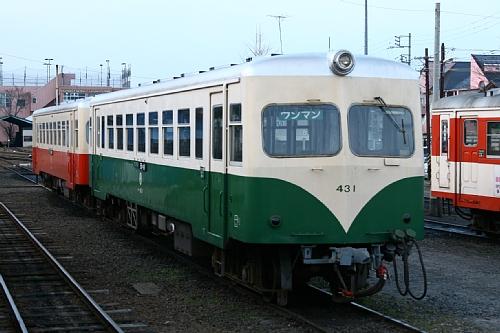 20070106000300.jpg