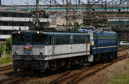 BL_EF651002.jpg