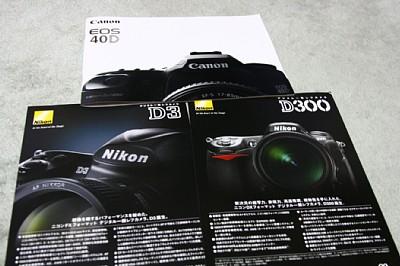 bl_kamera.jpg