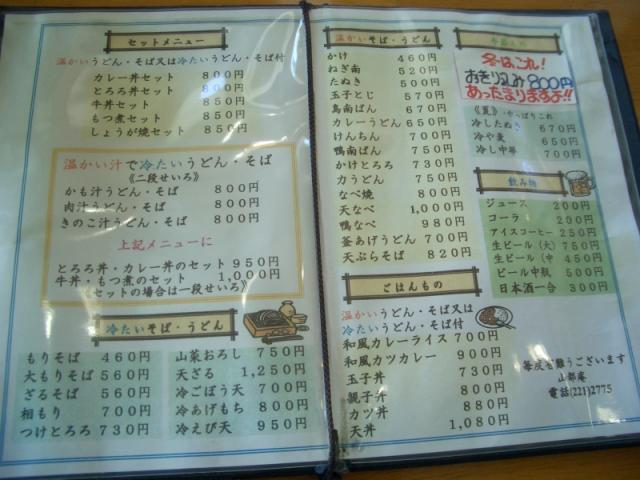 20071028_001.jpg